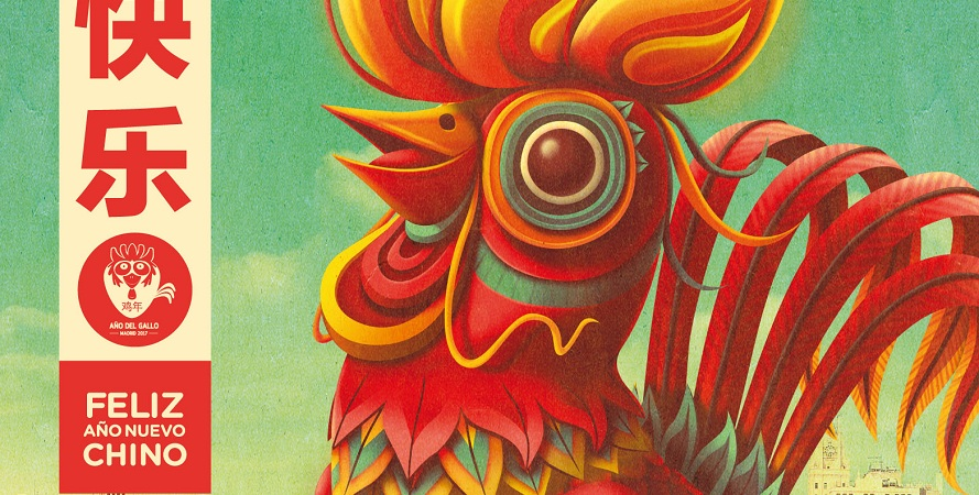 chino web