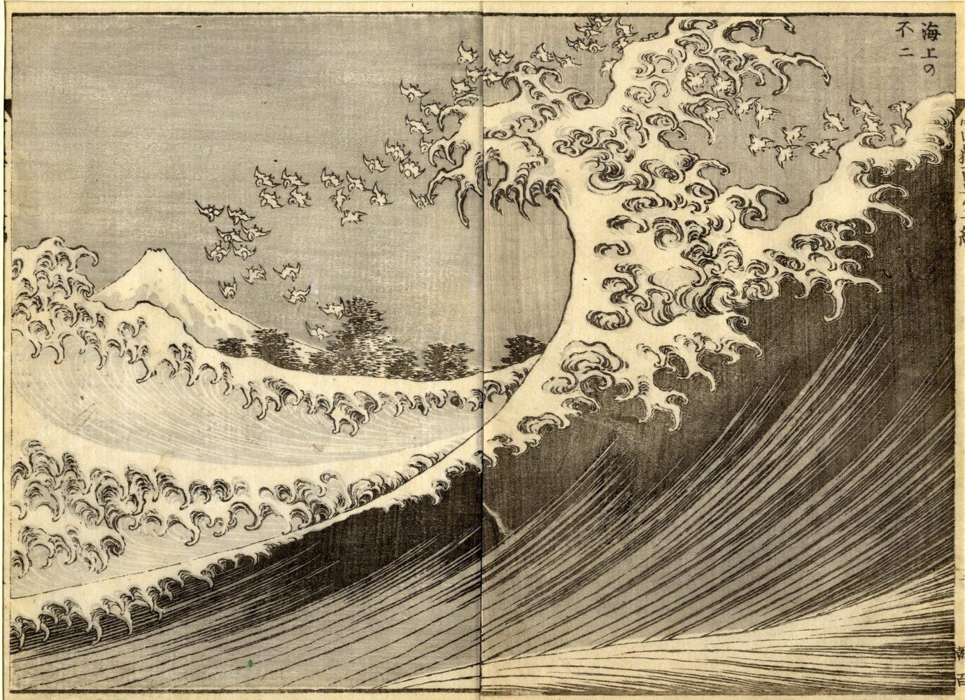 Katsushika-Hokusai-1760-1849_El-Fuji-desde-el-mar-1379x1000