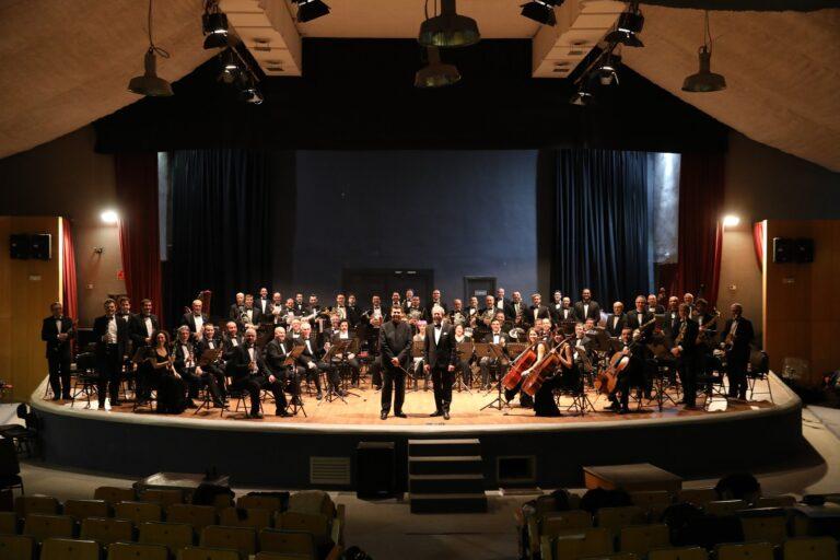 Imagen-Banda-Sinfonica-Municipal-1-768x512